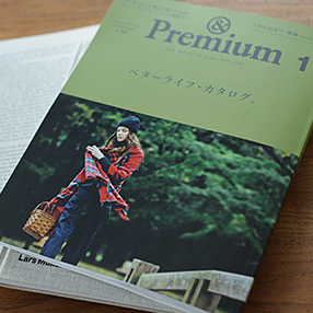 &Premiumで紹介していただきました。