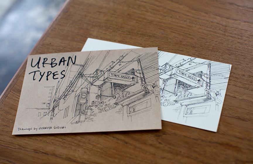urban_types