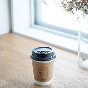秋のコーヒー始まりました