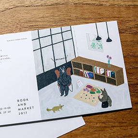 BOOK AND MARKET 2017 開催のお知らせ