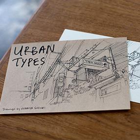 展示「URBAN TYPES」開催のお知らせ