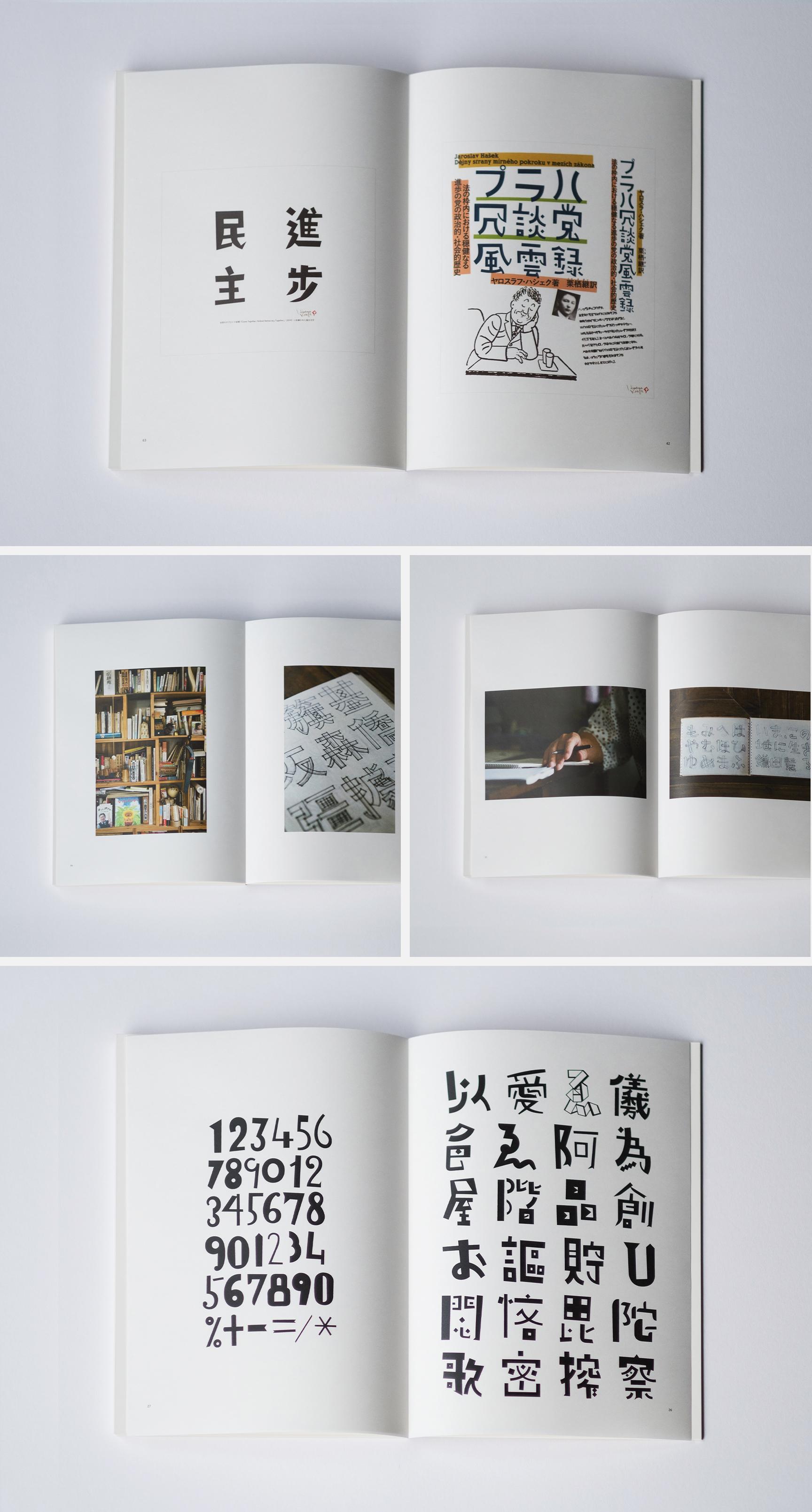 書籍:平野甲賀と