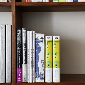 日本を代表するデザイナーの作品集